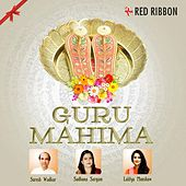 Guru Mahima by Various Artists