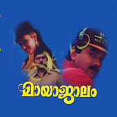 Play & Download Mayajalam (Original Motion Picture Soundtrack) by Various Artists | Napster
