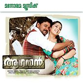 Play & Download Aagathan (Original Motion Picture Soundtrack) by Various Artists | Napster