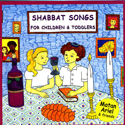 Shabbat Songs: Songs in Hebrew for Children & Toddlers by Various Artists
