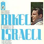 Play & Download A Harvest of Israeli Folksongs by Theodore Bikel | Napster
