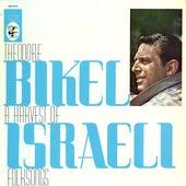 A Harvest of Israeli Folksongs by Theodore Bikel