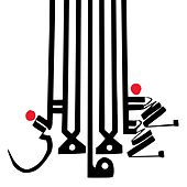 Play & Download Lese Majesty by Shabazz Palaces | Napster