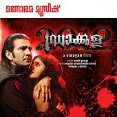 Play & Download Drakula 2012 (Original Motion Picture Soundtrack) by Various Artists | Napster
