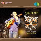 Play & Download Sumaner Gaan Ichchey Holo by Various Artists | Napster
