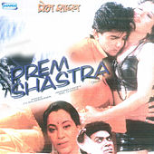 Play & Download Prem Shastra (Original Motion Picture Soundtrack) by Babul Supriyo | Napster