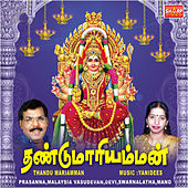 Play & Download Thandu Mariamman by Various Artists | Napster