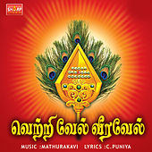 Vetrivel Veeravel by Various Artists