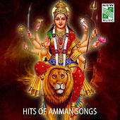 Play & Download Hits of Amman Songs by Various Artists | Napster