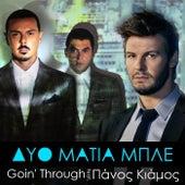 Dyo Matia Mple [Δυο Μάτια Μπλε] by Goin' Through