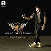 Play & Download Antonis Remos Best Of (2008 - 2014) by Antonis Remos (Αντώνης Ρέμος) | Napster