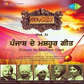 Play & Download Virsa Volume 2 by Various Artists | Napster