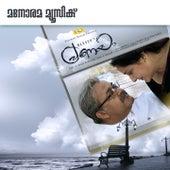 Pranayam (Original Motion Picture Soundtrack) by Various Artists