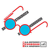 Play & Download Shostakovich & Kondrashin: Complete Symphonies by Various Artists | Napster