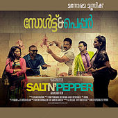 Play & Download Salt n Pepper (Original Motion Picture Soundtrack) by Various Artists | Napster