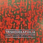 Play & Download Triskedekaphilia: Sesiynau