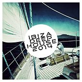 Ibiza Deep House 2014 - EP by Various Artists