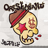 Play & Download Oreskaband by ORESKABAND | Napster