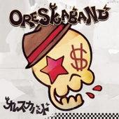 Oreskaband by ORESKABAND