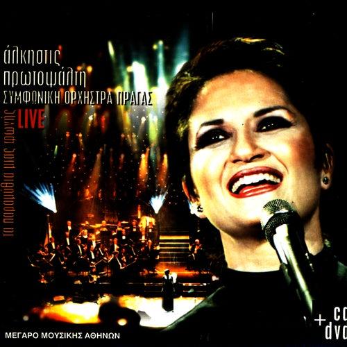 Play & Download Ta Paramithia Mias Fonis [Τα Παραμύθια Μιας Φωνής] (Live) by Alkistis Protopsalti (Άλκηστις Πρωτοψάλτη)   Napster