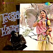 Teesri Kasam (Original Motion Picture Soundtrack) by Various Artists