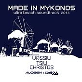 Made in Mykonos 2014 by Various Artists