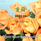 Studioghibli Works Music Box Best 26: Otohako by Kyoto Music Box Ensemble
