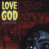 Love God von Various Artists