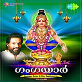 Gangayaar Ayyappan Songs And Other Devotional Hits by Various Artists