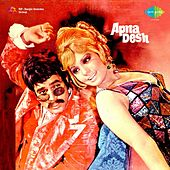 Apna Desh by Various Artists