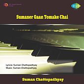 Play & Download Sumaner Gaan Tomake Chai by Various Artists | Napster