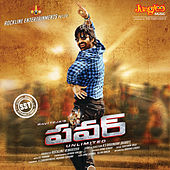 Power (Original Motion Picture Soundtrack) by Various Artists