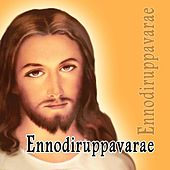 Ennodiruppavarae by Various Artists