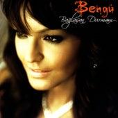 Play & Download Baglasan Durmam by Bengü | Napster