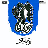 Play & Download Khud Kalaami (Parveen Shakir) by Various Artists | Napster