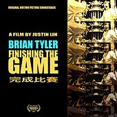 Finishing the Game by Brian Tyler