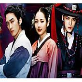 Dr. Jin OST by Various Artists