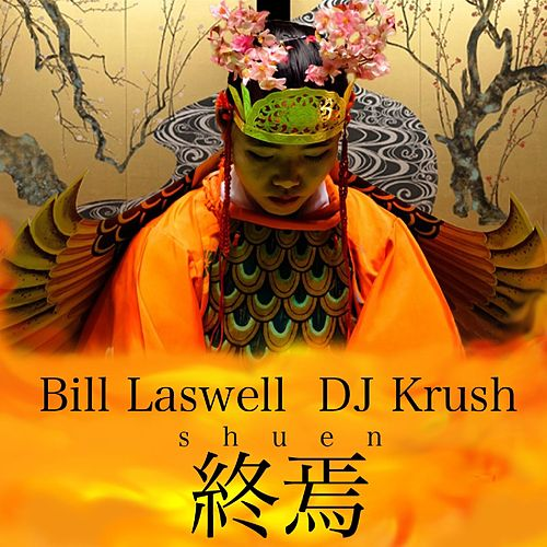 Play & Download Shuen by DJ Krush | Napster