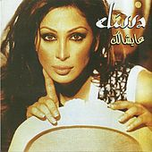 Play & Download Aayshalak by Elissa | Napster
