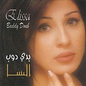 Play & Download Baddy Doub by Elissa | Napster