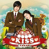 Playful Kiss OST by Various Artists