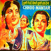 Play & Download Chhoo Mantar (Original Motion Picture Soundtrack) by Various Artists | Napster