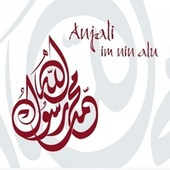 Play & Download Im Nin Alu by Anjali | Napster