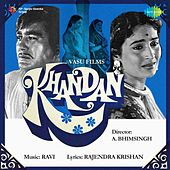 Khandan (Original Motion Picture Soundtrack) by Various Artists