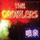 Play & Download Chinese Fountain by The Growlers | Napster