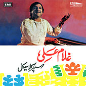 Play & Download Ghulam Ali Supper Classical by Ghulam Ali | Napster