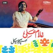 Ghulam Ali Supper Classical by Ghulam Ali