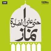 Namaz  Haiya Alasalaat by Syed Saleem Gilani
