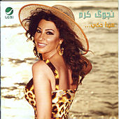 Play & Download Haida Haken by Najwa Karam | Napster
