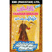 Yaadgar Ghazlen Vol. 5 by Various Artists